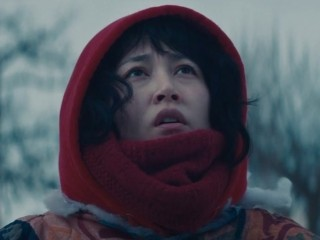 """Kumiko, the Treasure Hunter"""