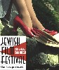 24Th Annual Jewish Film Festival.