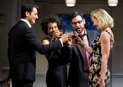 Disgraced by Ayad Akhtar